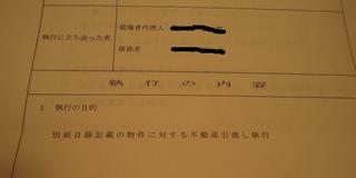 111SCN0624.JPG